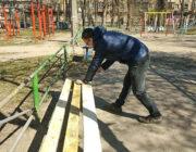 ЖЕД № 905: ремонт лави